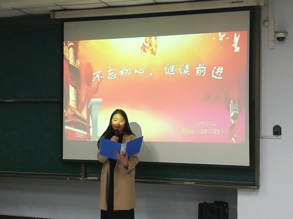 韩磊谭维维合唱不忘初心的简谱